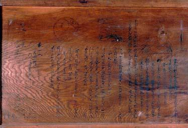 算額(金乗院)の写真